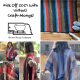 Kick off 2021 with Virtual Craft-Alongs and Brown Sheep Yarn